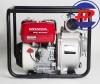 Máy bơm nước chạy xăng Honda WL30XHDR (5.5HP)