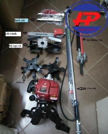 Máy cắt tỉa đa năng Yikito GX35 Nhật Bản
